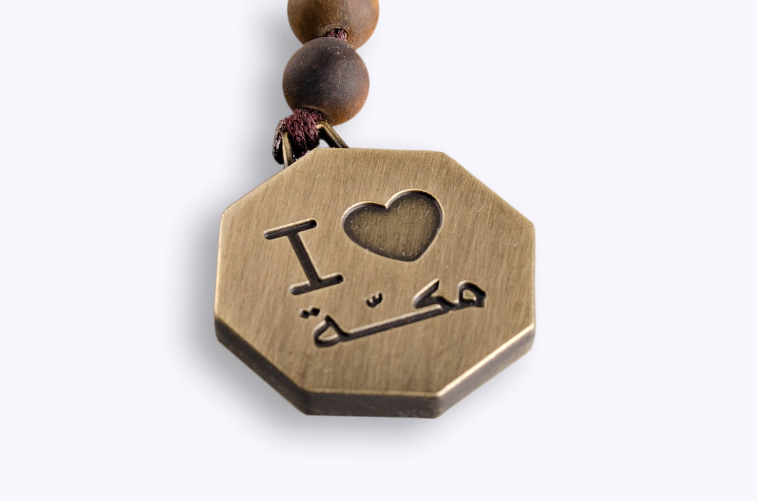 "Frosted tiger's eye Octagon ""I love Makkah"" Subha - Brown - BabMakkah Stores"