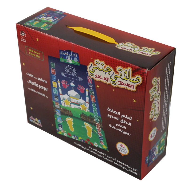 Educational Prayer Mat - BabMakkah Stores