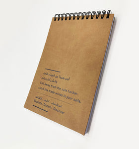 Sail Away Notepad - BabMakkah Stores