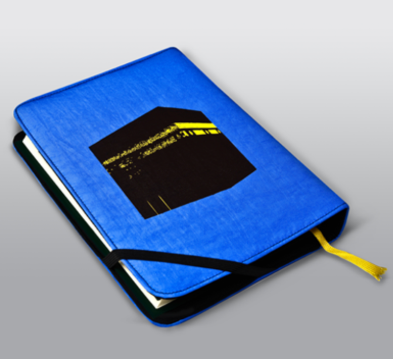 Quran cover, Pop Art - Blue, Medium - BabMakkah Stores