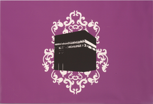 Purple Ornament Wall Art - Canvas - BabMakkah Stores