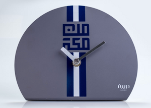 Table Clock, Lines minMakkah - Grey - BabMakkah Stores