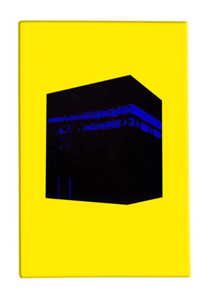 Kaabah Pop Art magnet - Yellow - BabMakkah Stores