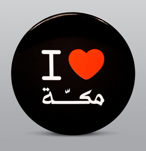I love Makkah Button Badge - BabMakkah Stores