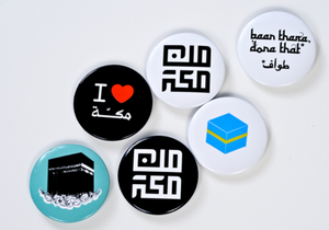 Kaabah Button Badge - BabMakkah Stores