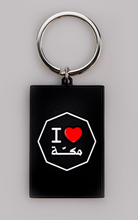 Load image into Gallery viewer, I love Makkah Keychain - Black - BabMakkah Stores