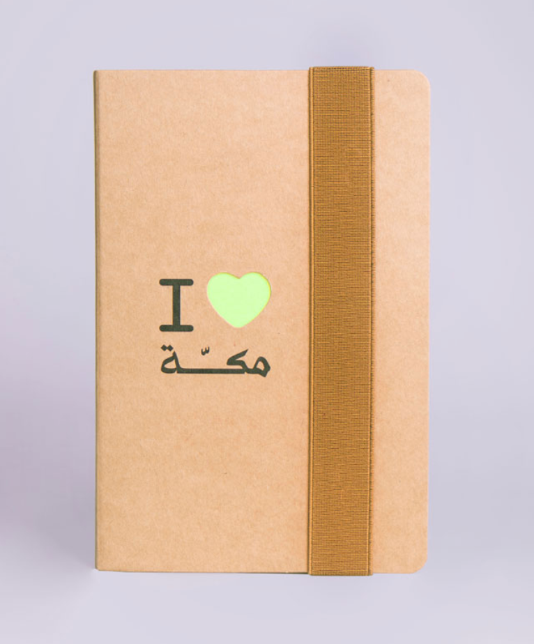 I love Makkah Notebook - Green - BabMakkah Stores