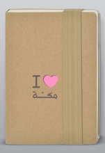 Load image into Gallery viewer, I love Makkah Notebook - Pink - BabMakkah Stores