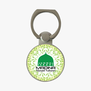 Madina Mobile Ring Holder - BabMakkah Stores