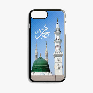Madina Mobile Cover - BabMakkah Stores