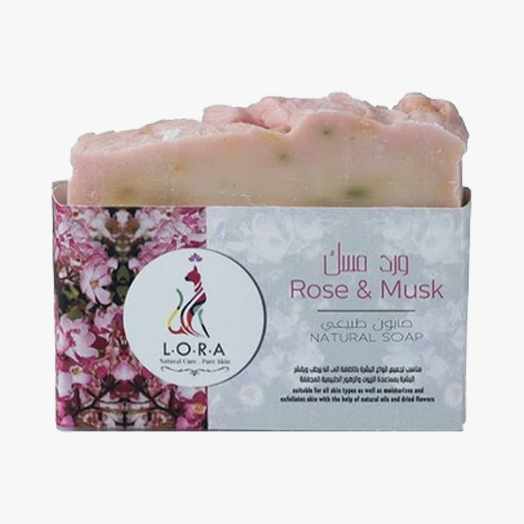 Rose and Musk Soap - BabMakkah Stores