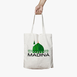 Madina Design Cloth Bag - BabMakkah Stores