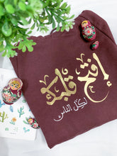 Load image into Gallery viewer, Maroon Hoodie (Open your Heart) - BabMakkah Stores