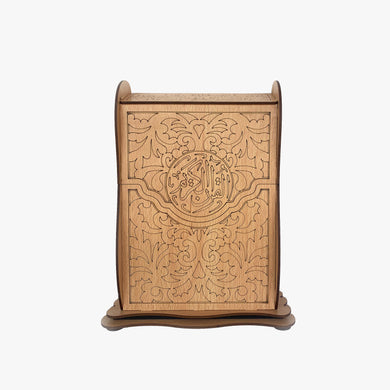 Quran Box - Light Brown - BabMakkah Stores