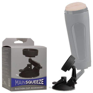 Main Squeeze - Suction Cup Accessory - Attachment for Main Squeeze Strokers