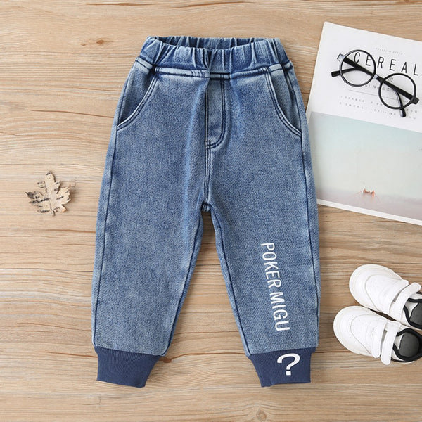 Boys Elastic Band Letter Printed Pants Wholesale Clothing For Boys