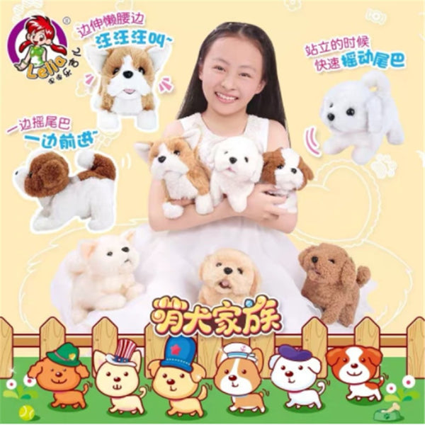 Children's electric toy dog simulation plush Teddy robot dog Wholesale Children's Electric Toy Dogs