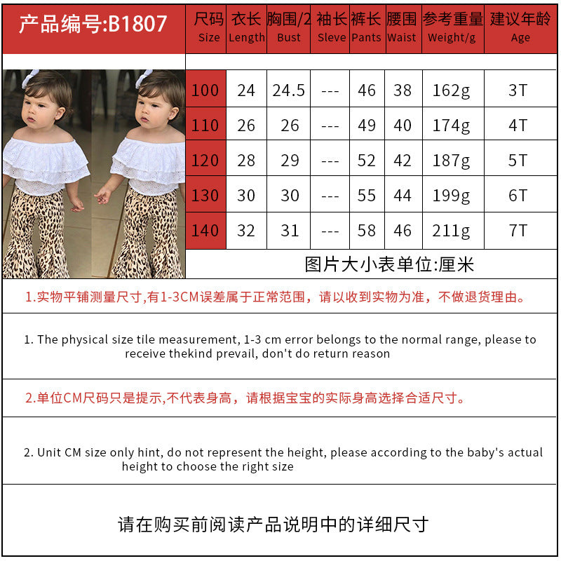 Girls Lace Off Shoulder Top & Floral Flared Pants Bulk Childrens Clothing Suppliers