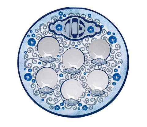 Traditional Blue Seder Plate