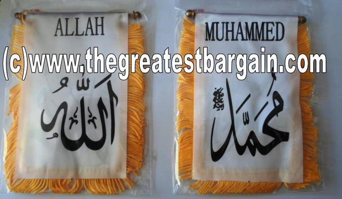 Islamic/ALLAH/MUHAMMED Mini Car Banner