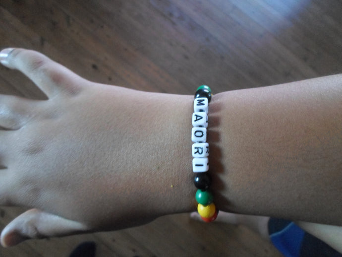 Maori Kids Reggae colours bracelet with wooden beads-small