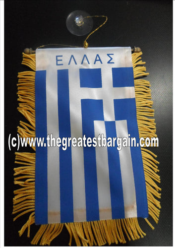 Greece Greek Mini Car Banner