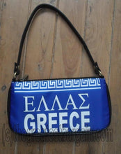 Load image into Gallery viewer, Greece Greek  Flag Clutch Bag