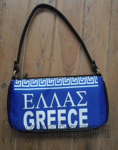 Greece Greek  Flag Clutch Bag