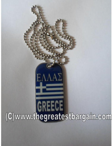 Greece Flag ID/Dog Tag double sided with chain Necklace