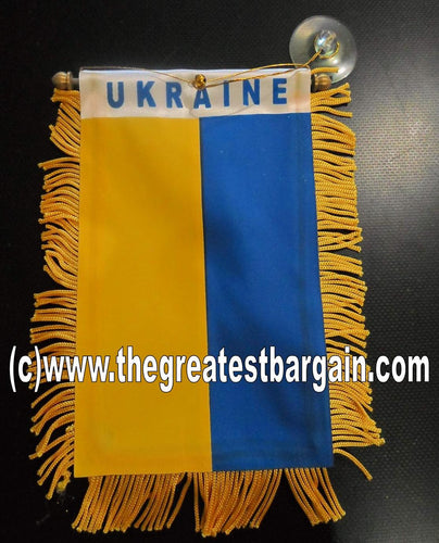 Ukraine Mini Car Banner