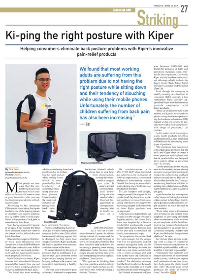 Ki-ping the right posture with Kiper (featured by Malaysia SME)