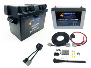 LIGHTNING Portable Dual Battery System (LP-DBSPVSRK120-QC)