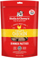 Freeze-Dried Raw Dinner Patties Made in USA
