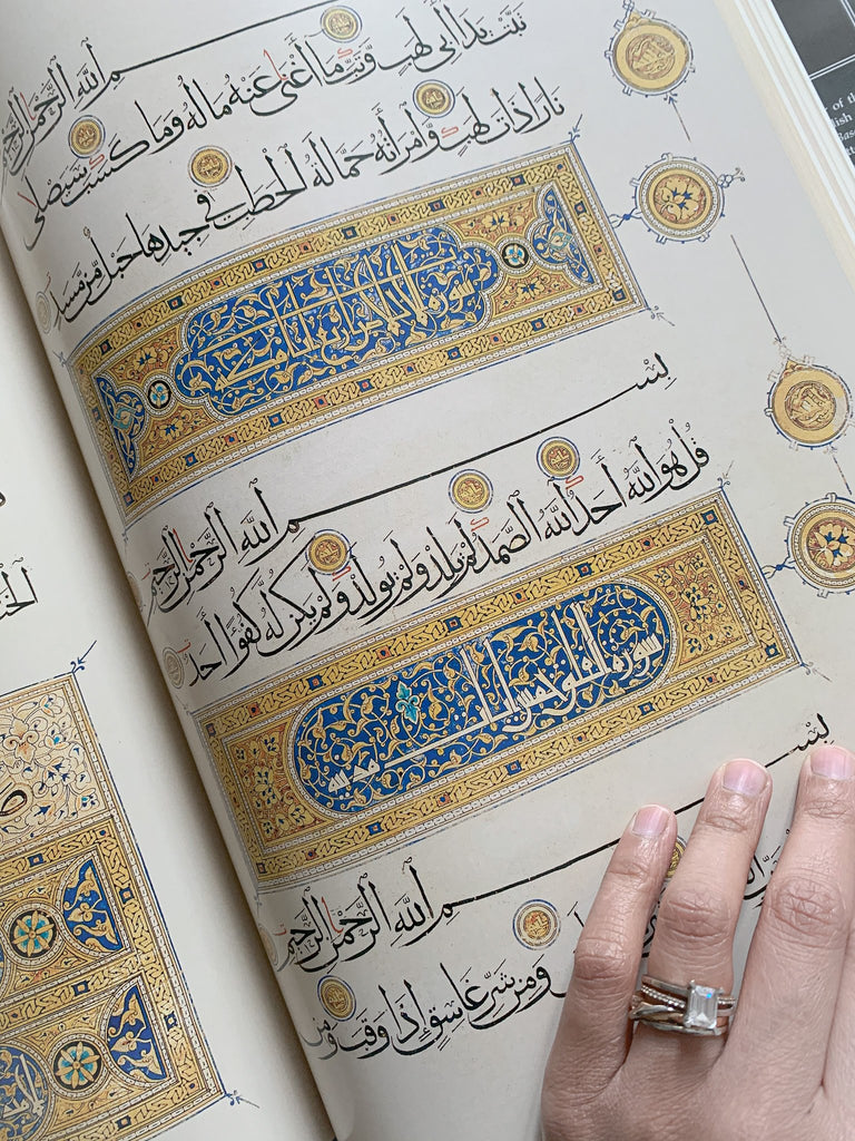 An Introduction to Islamic Illumination - Rashida Art