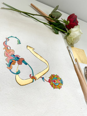 """Daal"", a 24k gilded Arabic letter, A3"