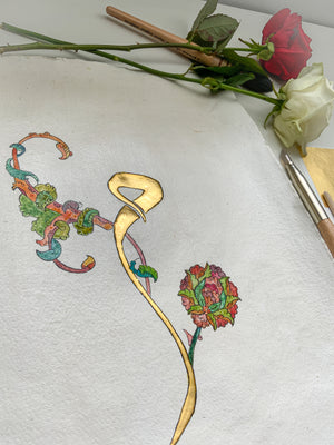 """Meem"", a 24k gilded Arabic letter, A3"
