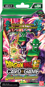 DBS: Guardian of Namekians starter