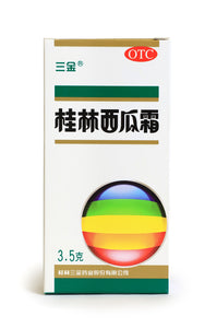 Guilin Watermelon Frost Spray Breath Freshener