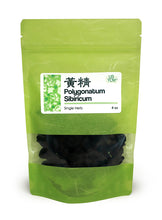 High Quality Polygonatum Sibiricum King Solomon's Seal Huang Jing