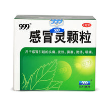 999 Gan Mao Ling Cold Remedy Granules