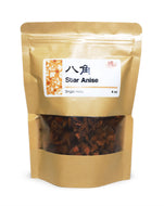 High Quality Star Anise Ba Jiao