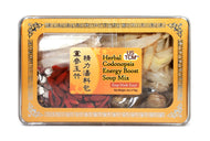 Herbal Codonopsis Energy Boost Soup Mix
