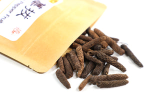 Long Pepper Fruit Bi Ba