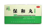 Zhongjing Baohe Pills (Concentrated Pills) 保和丸 濃縮丸
