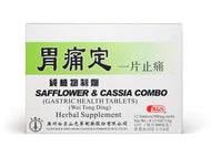 Safflower & Cassia Combo (Gastric Health Tablets)