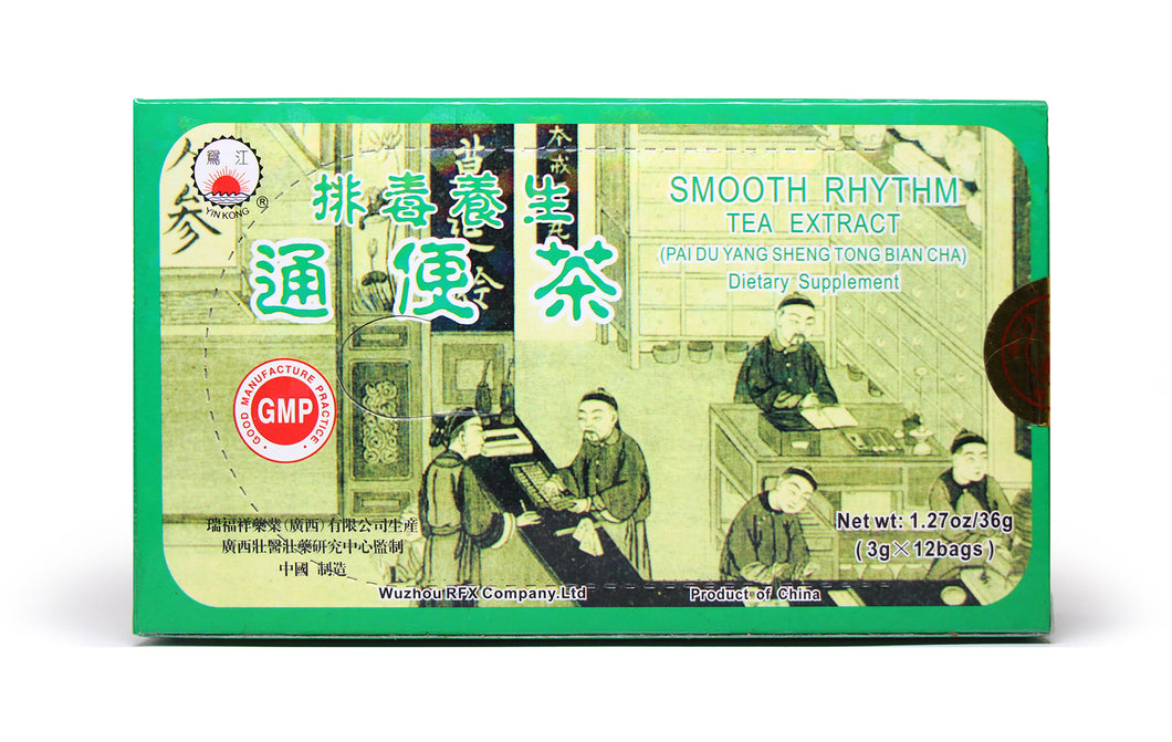 Smooth Rhythm Tea Extract