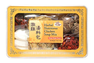 Herbal Nutritious Chicken Soup Mix