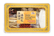 Herbal Cooling Boost Soup Mix