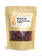 High Quality Red Date Jujube Seedless Hongzao