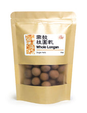 High Quality Whole Longan With Shell